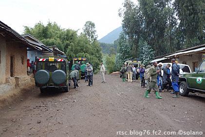 ルワンダ・ゴリラトレッキング、スタート地点