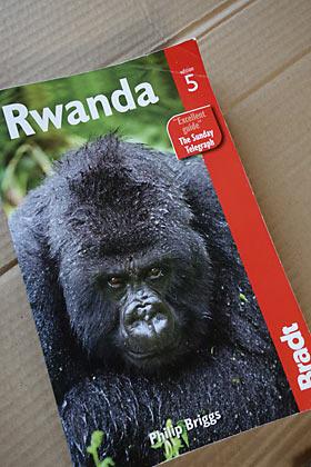 ルワンダ旅行ガイドブック