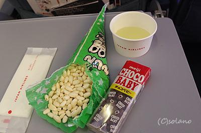 セントレアで買った駄菓子を那覇行きJTA便で食べる