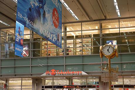 富士フィルムミラーレス一眼X-T1高感度、名古屋駅