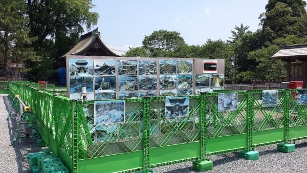 阿蘇神社1