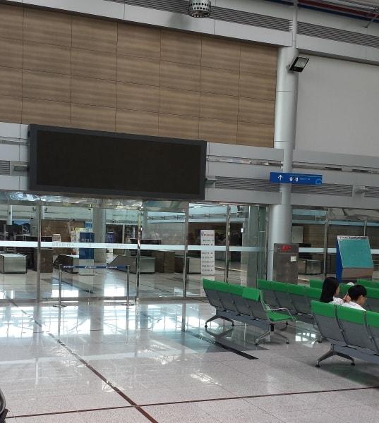 DMZツアー_都羅駅2