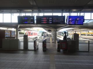 三重近鉄志摩線賢島駅
