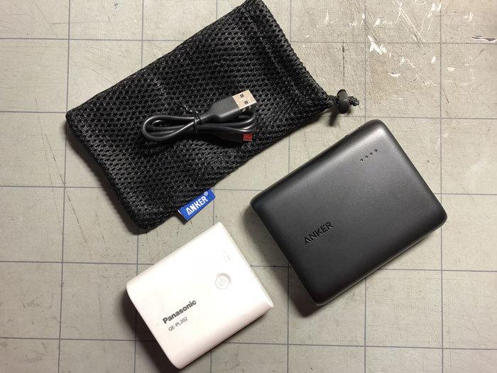 携帯充電池_01