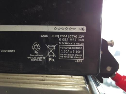 ブラストのバッテリー (1)