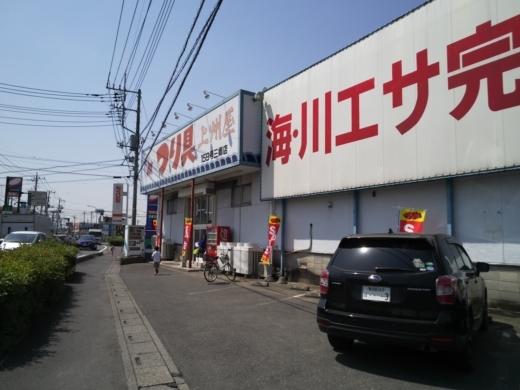 三郷公園 (3)