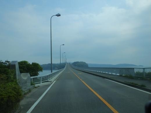 能登島へGO (14)