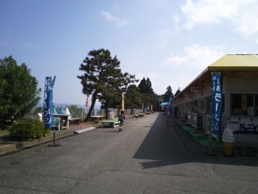 のとじま水族館海づりセンター (2)
