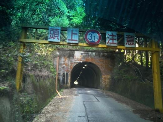 キャンプ場へGO (6)
