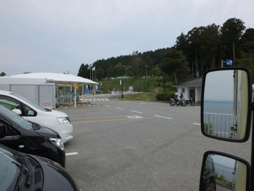 のとじま水族館 (39)