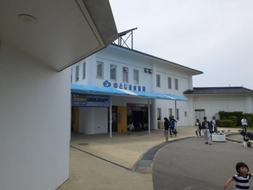 のとじま水族館 (7)
