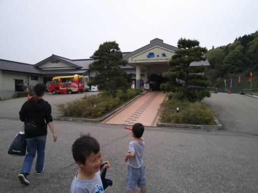ひょっこり温泉 (2)
