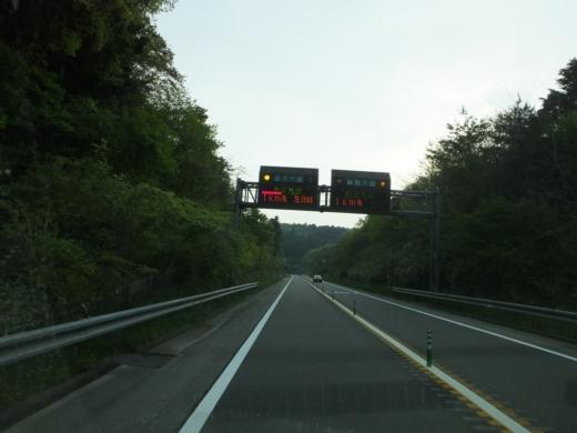 能登島から金沢へ (1)