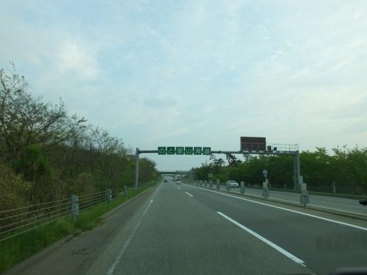 能登島から金沢へ (2)