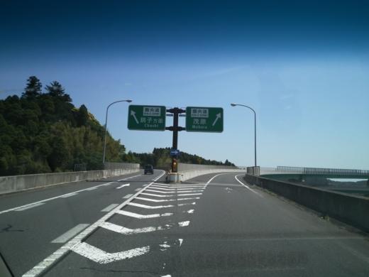 守谷海岸 (7)