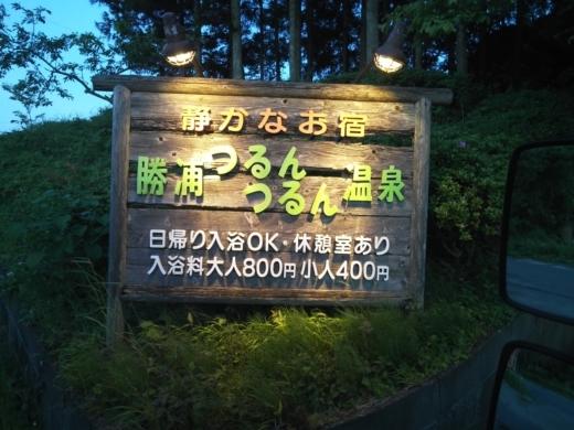 守谷海岸 (50)