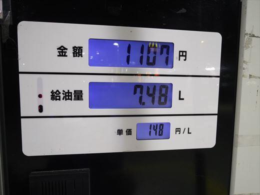 ガス欠(-_-;) (6)