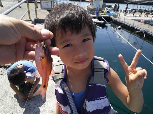 第八回釣り大会城ヶ島 (41)