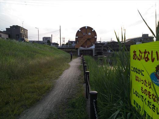 柳島治水緑地 (4)