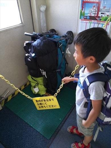 式根島キャンプ出発 (33)