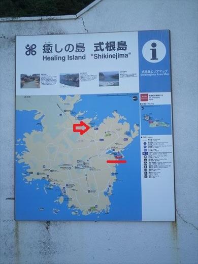 式根島キャンプ出発 (39)