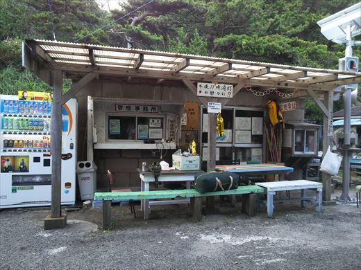 式根島キャンプ出発 (61)