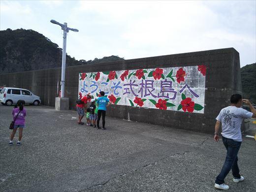 式根島帰りのフェリー (1)