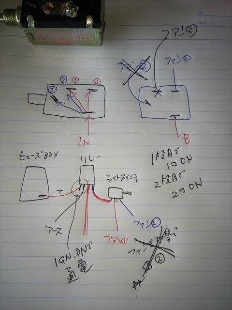 ④お得意のイレギュラー方式 (16)