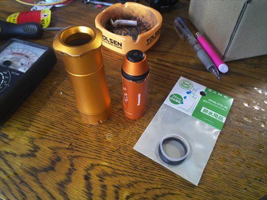 ウェアラブルカメラ防水ケース (1)