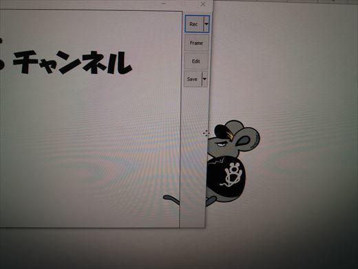 youtubeイントロ作成 (12)