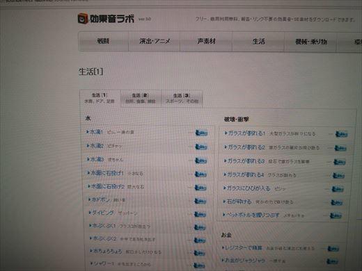 youtubeイントロ作成 (21)