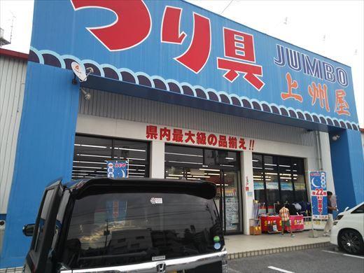 2018お盆休み 猪苗代湖 (9)