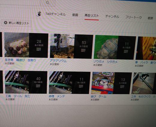 youtube進化? (11)