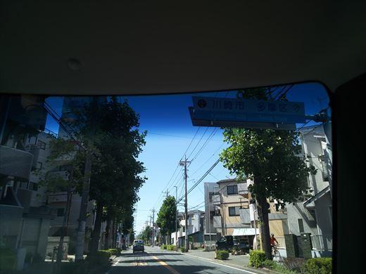多摩川登戸釣り (2)