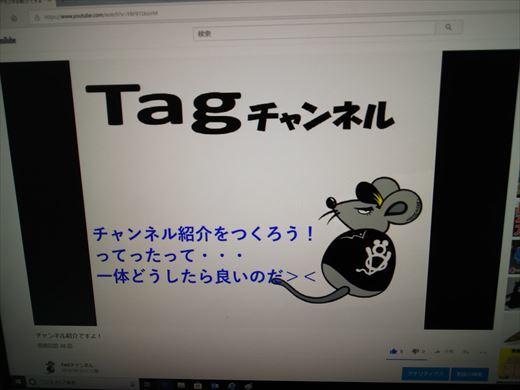クレイアニメに挑戦! (9)