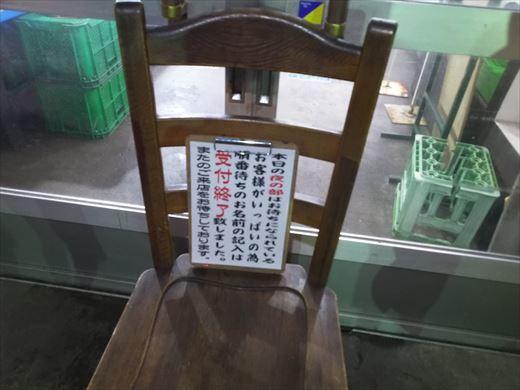 ②木更津 (6)