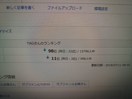 DSCN6542_R.jpg