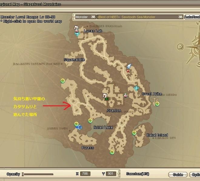 GFブログ(W10)用153B2 ガウラス山脈で
