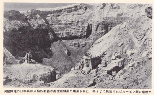硫黄島日本軍殲滅3