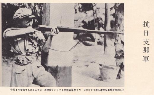 抗日支那軍3女性兵士2