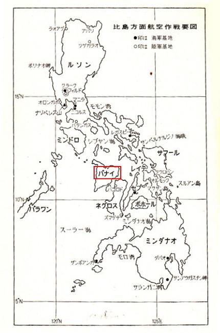 フィリピンパナイ島