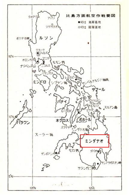 フィリピンミンダナオ島