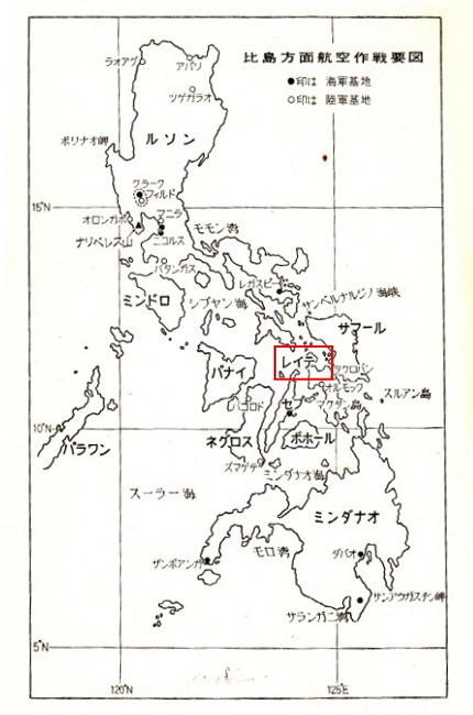 フィリピンレイテ島