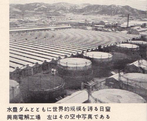 日本窒素@興南タンク群2