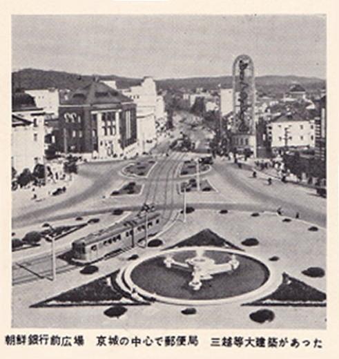 朝鮮銀行前広場