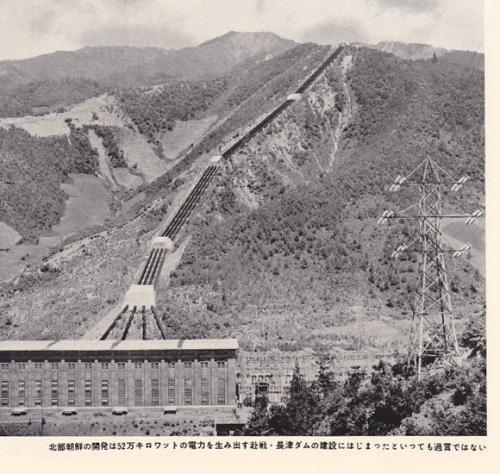 北朝鮮長津ダム2