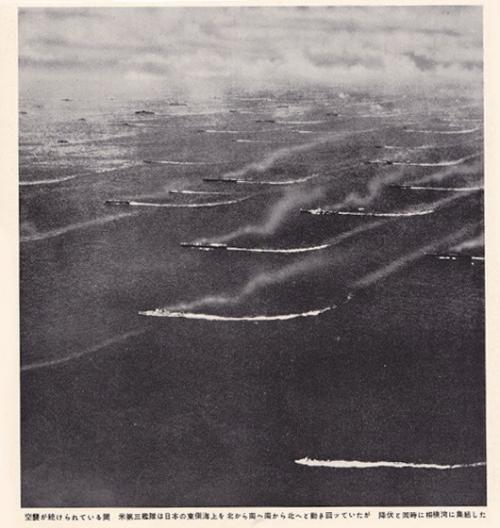 米機動部隊日本列島2