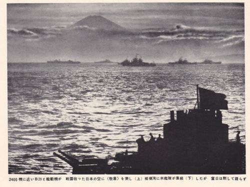 米機動部隊相模湾2