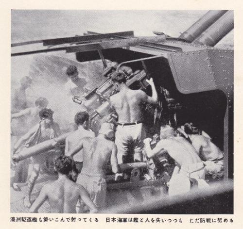 沖縄豪州軍2