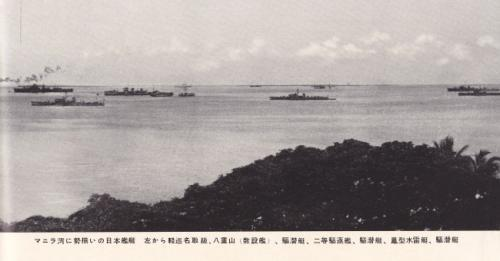 日本艦隊@マニラ湾2